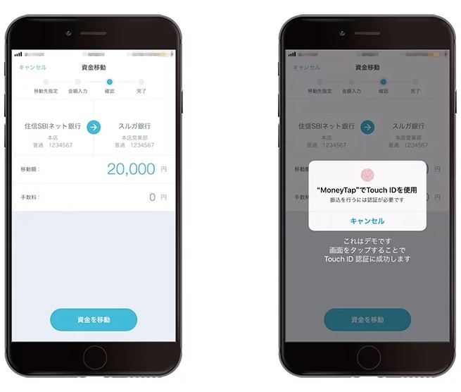 Ripple Powered Mobile App to Provide On-Demand Domestic Payments in Japan